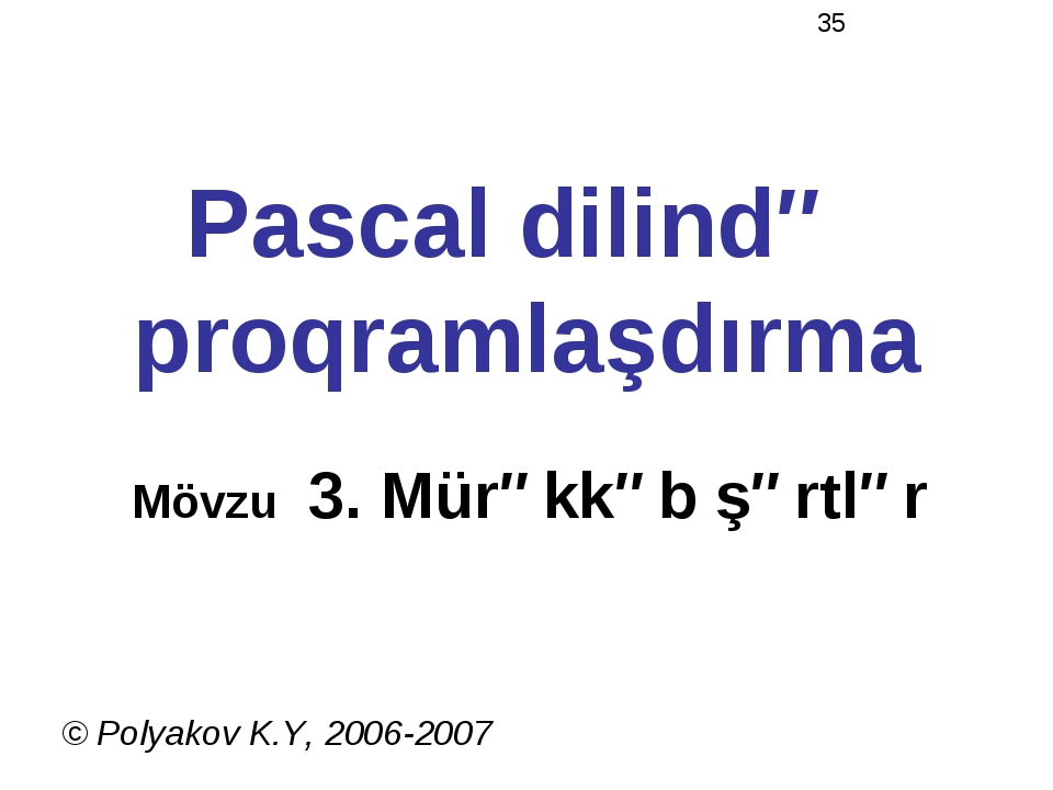 Pascal dilində proqramlaşdırma Mövzu 3. Mürəkkəb şərtlər © Polyakov K.Y, 2006...