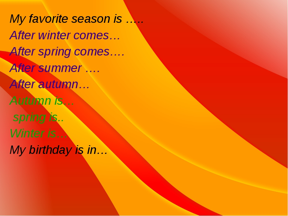 My favorite season is ….. After winter comes… After spring comes…. After summ...