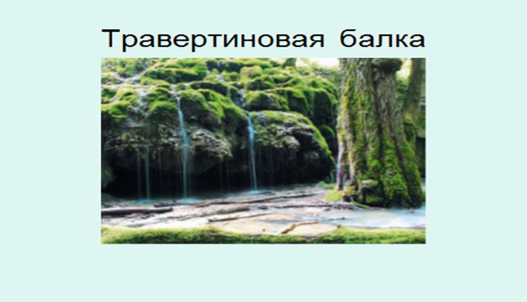 hello_html_64f495cf.png