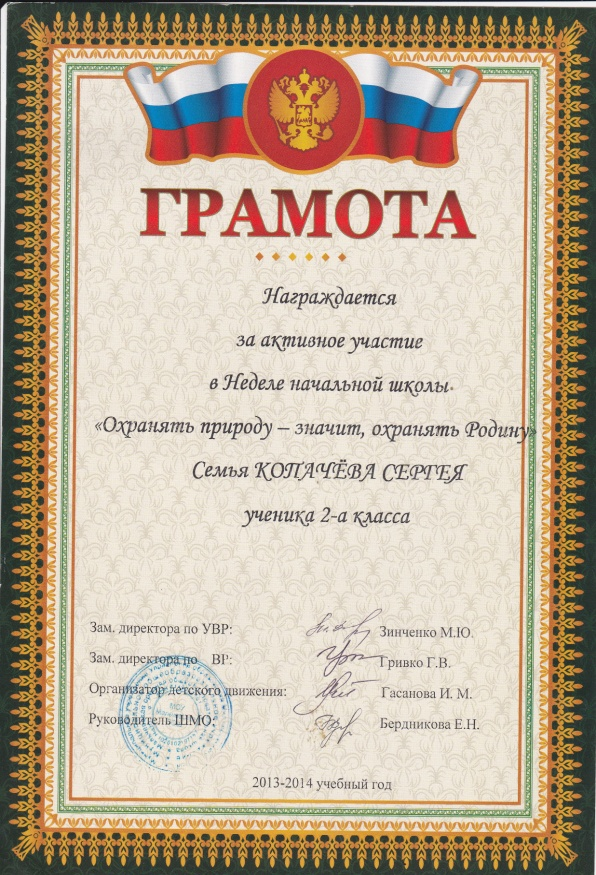 C:\Documents and Settings\Admin\Рабочий стол\Зинченко\ВАЛЕНТИНЕ БОРИСОВНЕ\ОЛТ.jpg