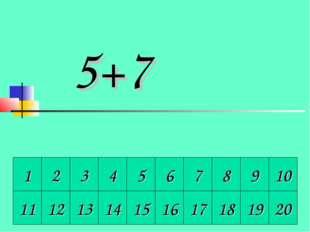 1 2 3 4 5 6 7 8 9 10 11 12 13 14 15 16 17 18 19 20 5+7