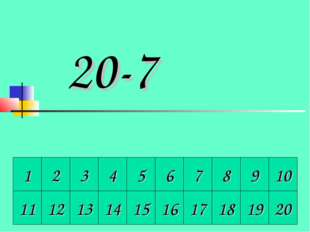 1 2 3 4 5 6 7 8 9 10 11 12 13 14 15 16 17 18 19 20 20-7