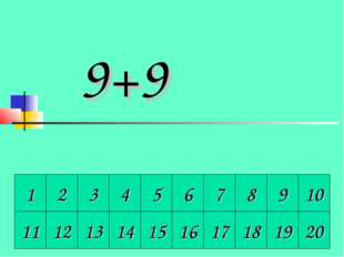 1 2 3 4 5 6 7 8 9 10 11 12 13 14 15 16 17 18 19 20 9+9