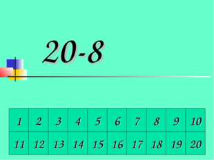 1 2 3 4 5 6 7 8 9 10 20-8 11 12 13 14 15 16 17 18 19 20