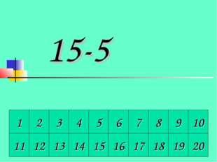 1 2 3 4 5 6 7 8 9 10 15-5 11 12 13 14 15 16 17 18 19 20