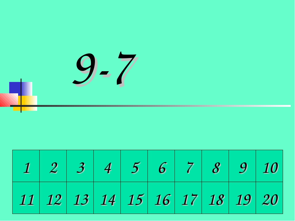 1 2 3 4 5 6 7 8 9 10 11 12 13 14 15 16 17 18 19 20 9-7