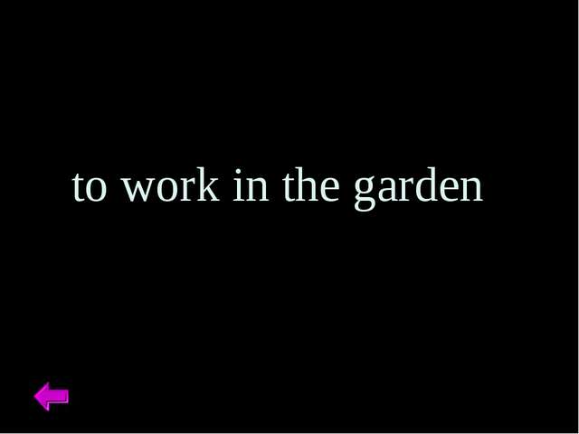 to work in the garden