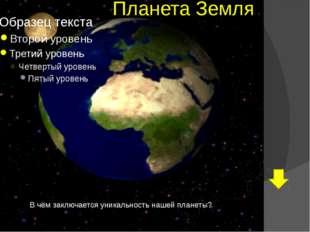 Фобос Деймос  Расстояние от планеты9 400 км  3 476 км Период обращения