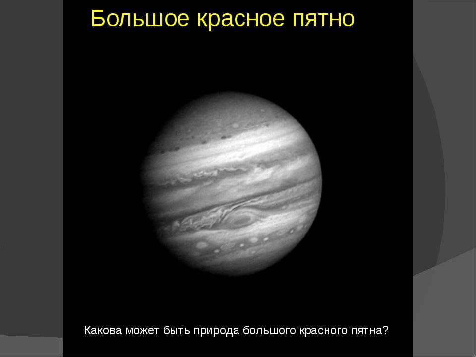 Сатурн 29,46 лет