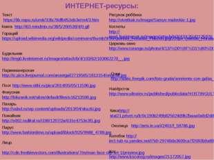 Будильник http://img0.liveinternet.ru/images/attach/b/4/103/62/103062270__.jp