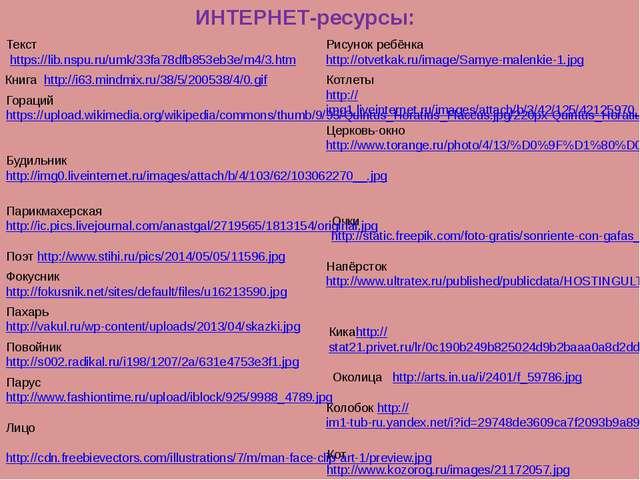 Будильник http://img0.liveinternet.ru/images/attach/b/4/103/62/103062270__.jp...