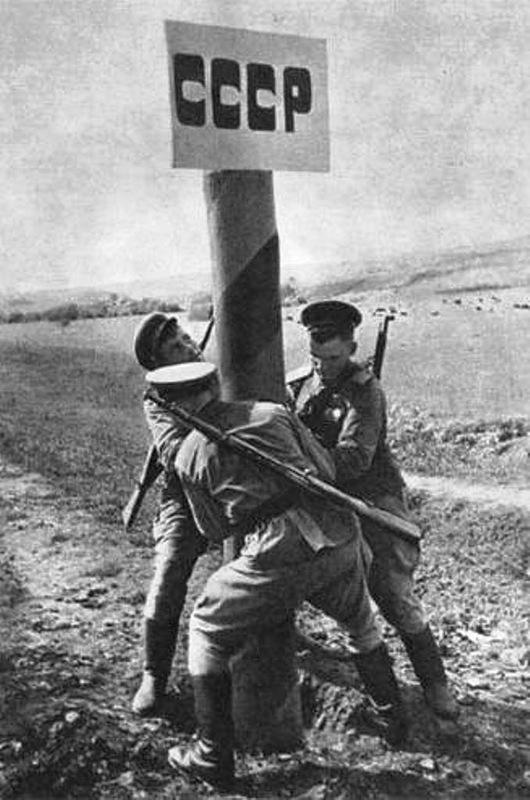 пограничники 1941-1945