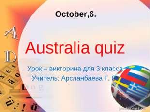 Australia quiz Урок – викторина для 3 класса Учитель: Арсланбаева Г. В. Octob