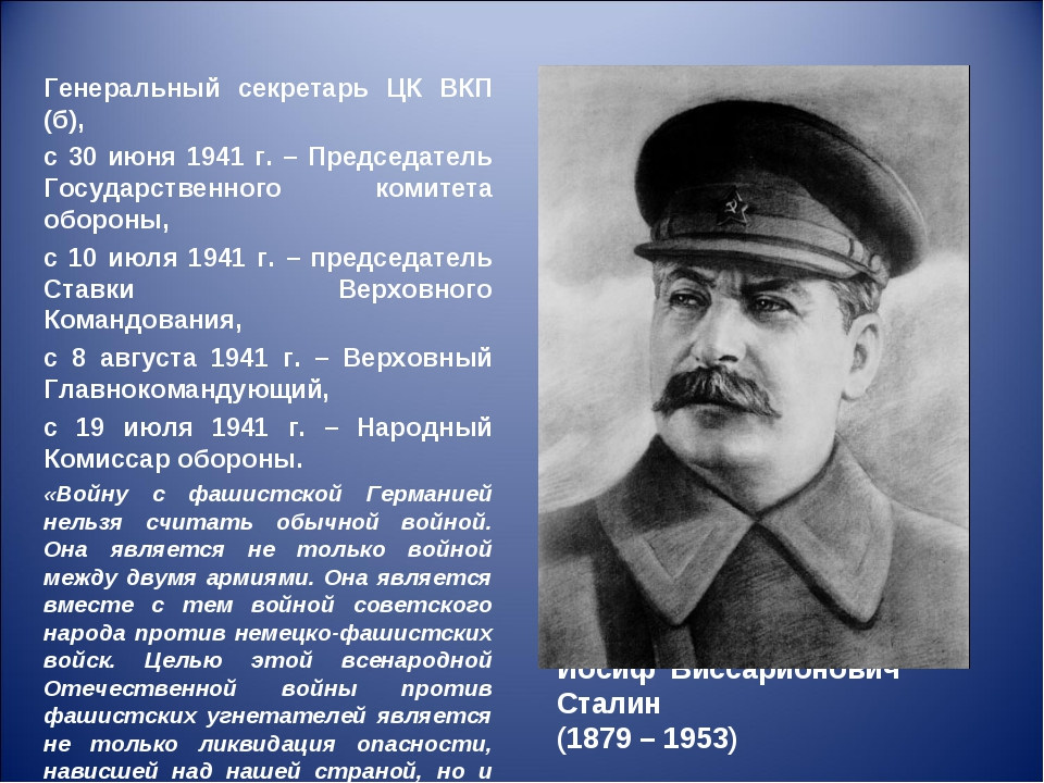 a biography of stalin