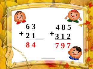 6 3 2 1__ 8 4 + 4 8 5 3 1 2 7 9 7 +