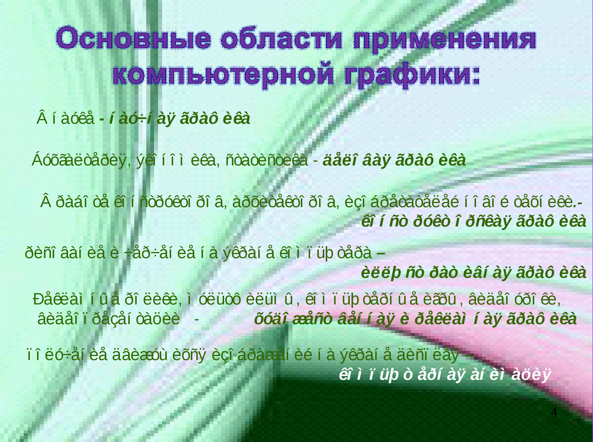 hello_html_1ffb1fac.png