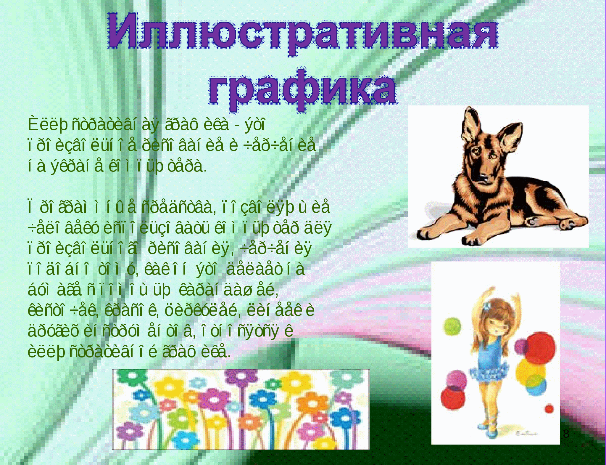 hello_html_7ec118ce.png