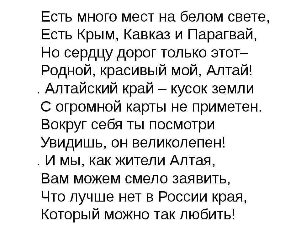 Есть много мест на белом свете, Есть Крым, Кавказ и Парагвай, Но сердцу доро...