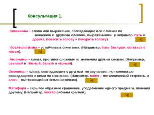 Задание 9. Прочитайте отрывок из рассказа «Овсянка» Н. Сладкова. Ответьте на