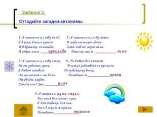 Отрывок из книги М.Булатова и В.Порудоминского «Собирал человек слова» (повес