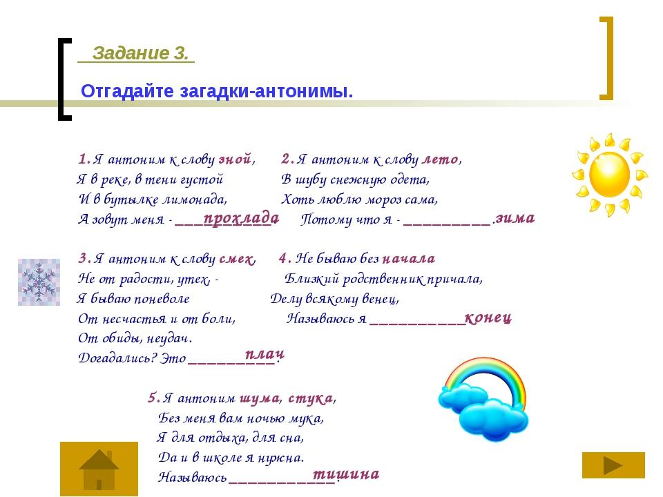 Отрывок из книги М.Булатова и В.Порудоминского «Собирал человек слова» (повес...
