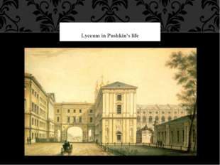 Lyceum in Pushkin's life