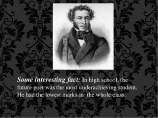 Some interesting fact: In high school, the future poet was the most underachi