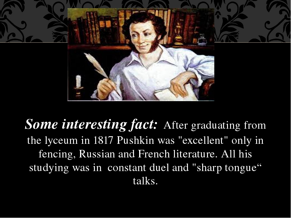 Some interesting fact: After graduating from the lyceum in 1817 Pushkin was...