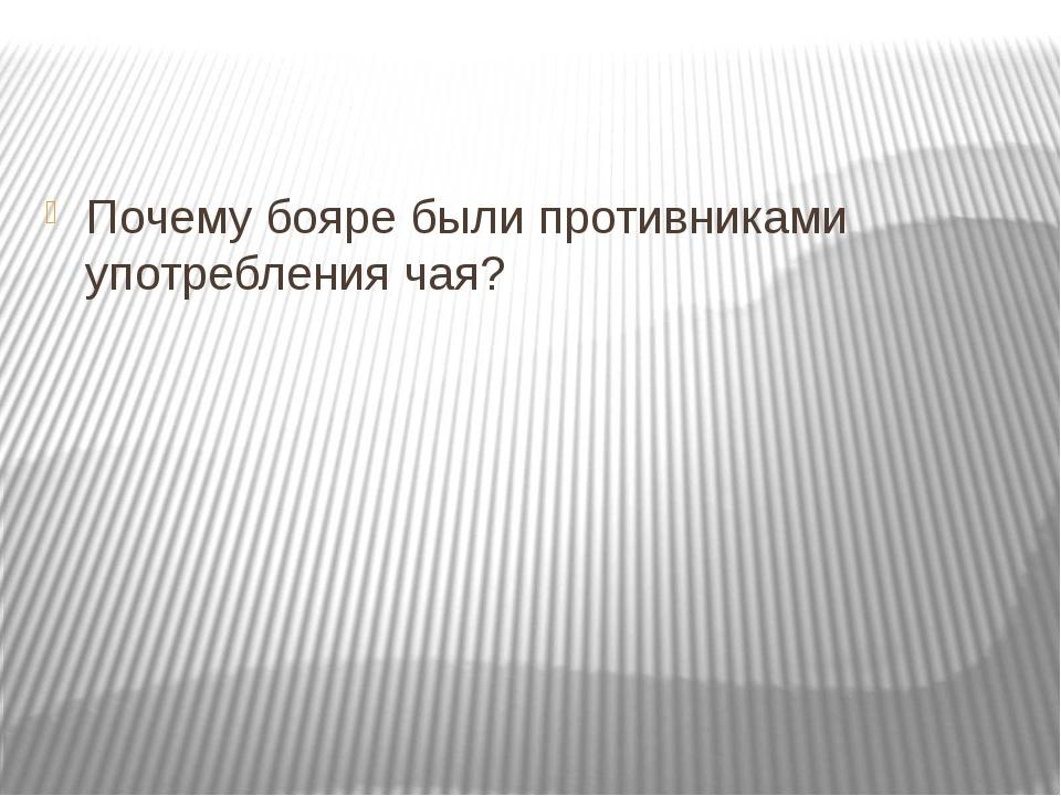 ответ Русский дипломат Василий Старков в 1638г.