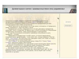 Федеральные и региональные порталы http://fcior.edu.ru/ Сообщество Описание