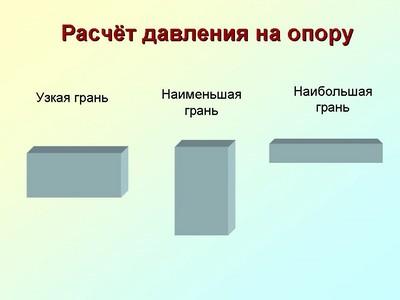 hello_html_5fcb307a.png