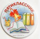http://im0-tub-ru.yandex.net/i?id=eec7ee455a46948a98e80a3211f91913-30-144&n=24