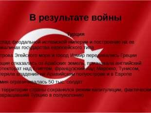 В результате войны Турция Распад феодальной исламской империи и построение на