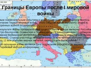 Границы Европы после I мировой войны Самым знаменательным событием в мире, по