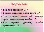 hello_html_m40b37185.jpg