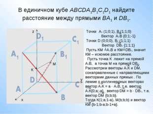 В единичном кубеABCDA1B1C1D1найдите расстояние между прямымиBA1иDB1. х y