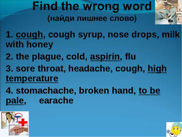 1. cough, cough syrup, nose drops, milk with honey 2. the plague, cold, aspir...