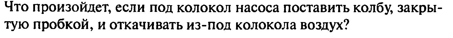 hello_html_mb30ff77.png