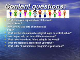 Content questions: What ecological organizations of the world do you know? Ho