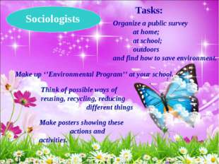 Sociologists Tasks: Organize a public survey at home; at school; outdoors and
