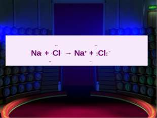 Аминокислоты Синтетические Получают кислотным гидролизом белков либо из карбо
