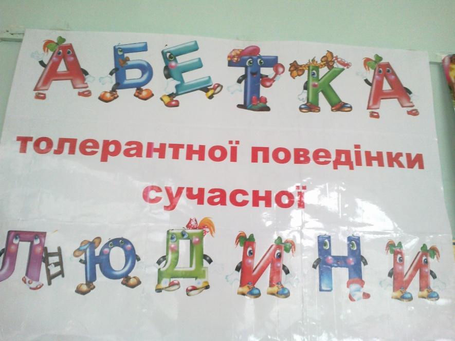 D:\толерантность\выставки\15112012198.jpg