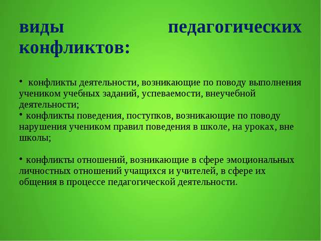 ИНФЕКЦИОННЫАРАЗИТАРНЫЕ ЗАБОЛЕВАНИЯ КОЖИ. Медицинская
