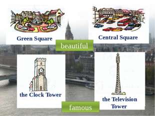 Green Square Central Square the Clock Tower the Television Tower beautiful fa
