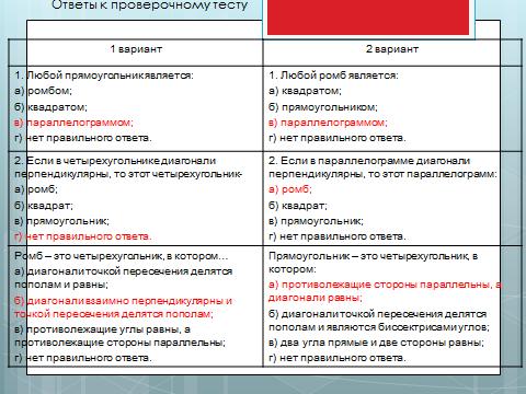 hello_html_4ba663a5.png