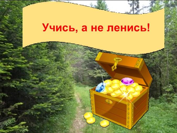C:\Users\2\Desktop\принт\Безымянный 10.jpg