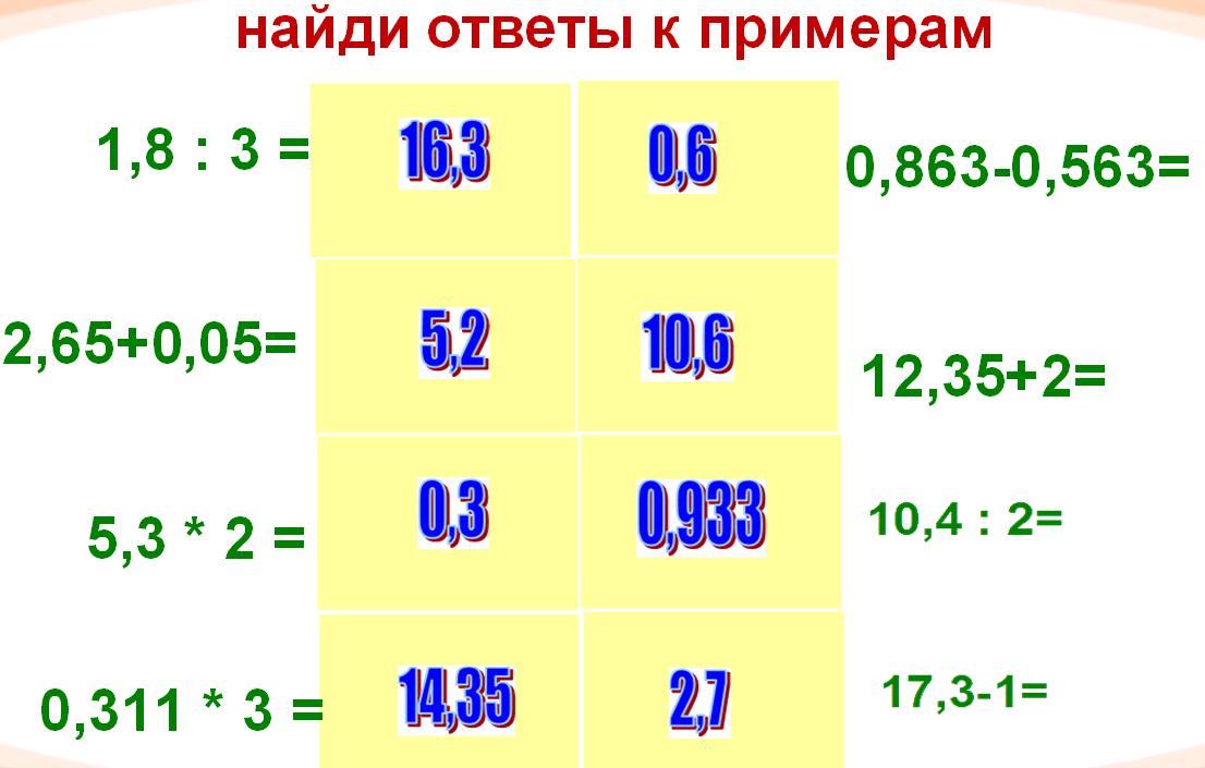 hello_html_m1d663e7.png