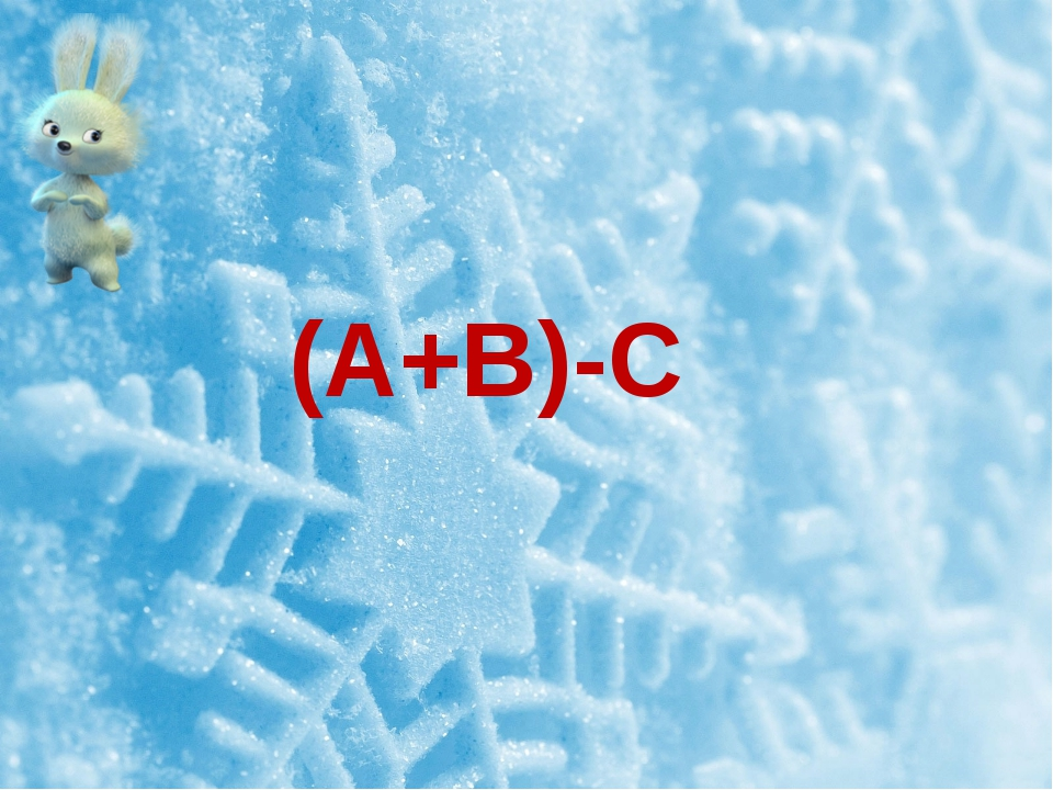 (A+B)-C
