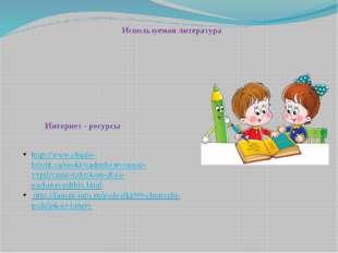 http://www.chudo-lobzik.ru/uroki/xudozhestvennoe-vypilivanie-lobzikom-dlya-n