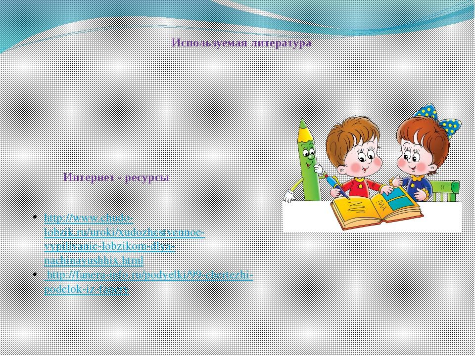 http://www.chudo-lobzik.ru/uroki/xudozhestvennoe-vypilivanie-lobzikom-dlya-n...